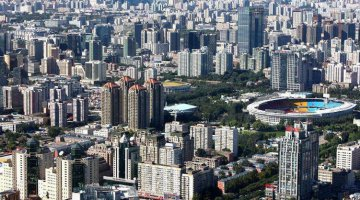 Chinas local government debt balance at 16.61 tln yuan by end March
