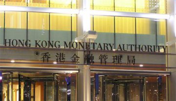 ​Hong Kong Monetary Authority defends HK dollar for 2nd time in two days