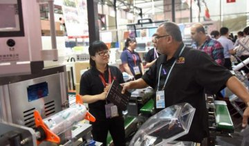 ​Chinas largest trade fair opens