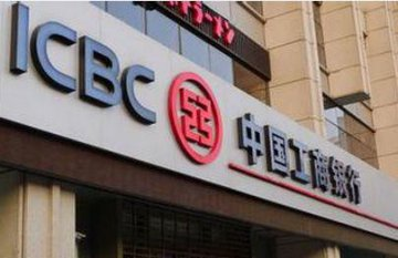 ​Chinas ICBC launches investment banking services in Singapore