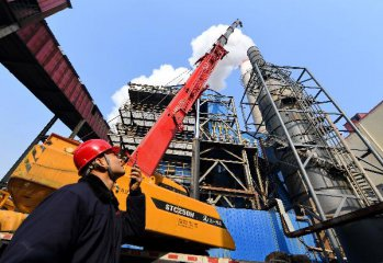 Chinas fixed-asset investment up 7.5 pct in Q1