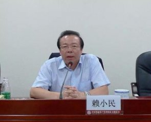 Board chairman of China Huarong Asset Management investigated for graft