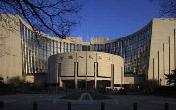​Central bank injects liquidity via reverse repos