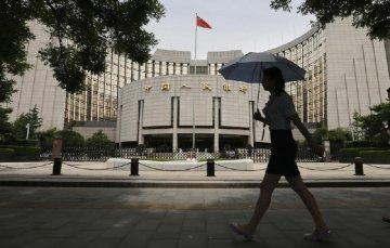 PBOC cuts RRR by 1 percentage point