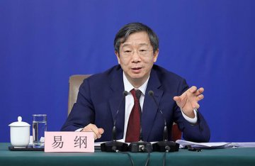 "​Chinas financial risks ""broadly contained,"" central governor says"