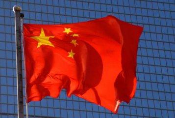 Chinas high-quality development off to good start: CPC Politburo