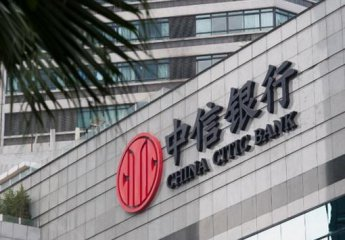 China CITIC Bank buys 50.1pct stake in Kazakhstans Altyn Bank
