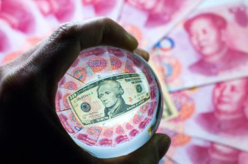 China yield slide may pose greatest danger to emerging markets
