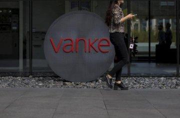 China Vanke net profit grows 28.7 pct in Q1