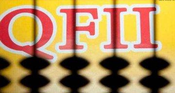 China QFII quota hits 99.5 bln USD