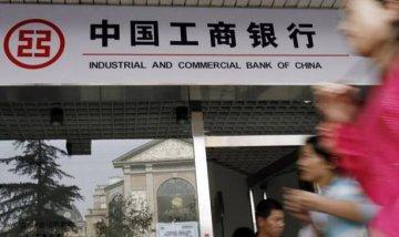 ICBC net profit rises 4 pct in Q1