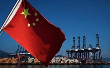 ​Chinas main economic indicators to hold steady in April