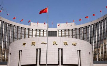 Chinas central bank injects liquidity via reverse repos