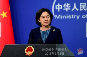 ​China-U.S. consultation will be constructive if U.S. delegation sincere: