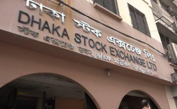 Chinese bourses acquire 25 pct stake in Dhaka Stock Exchange