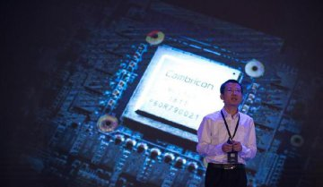 ​China releases its first cloud AI chip