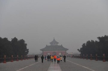 ​Chinas environment watchdog talks with local officials on air pollution