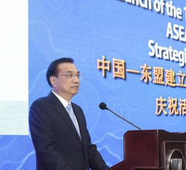 China joins ASEAN countries chorus for free trade