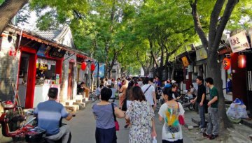 Beijing home to 260,000 qualified registered trademarks in 2017