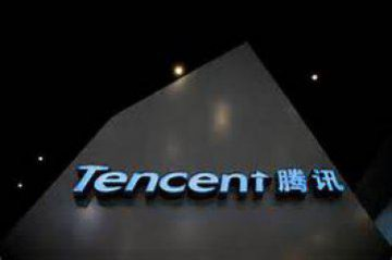 ​Chinas Tencent signs strategic cooperation deal with Britain