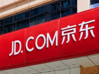 ​JD.coms first quarter financial report points to a rosy outlook