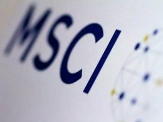 ​Final lists of MSCI China indexes about to be published