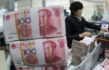 Institutions expect new credits in April to exceed RMB 1.3trln