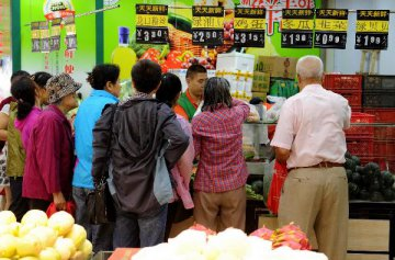 Chinas CPI up 1.8 pct in April