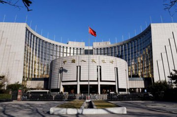 ​PBOC to continue implementing prudent, neutral monetary policy