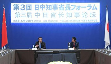 China-Japan ties return to right track marked by Chinese premiers visit