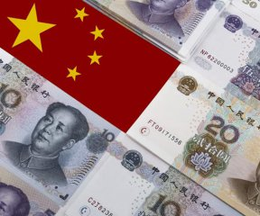 Chinas macro leverage to see slower growth: PBOC report