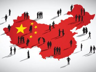 Chinas financial opening up attracts global investors