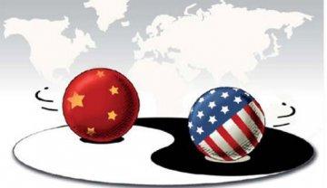 China-U.S. trade imbalance will not last in long run: ambassador