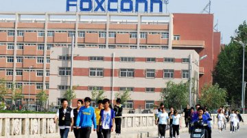 ​Foxconn to issue 1.97 bln shares in Shanghai listing