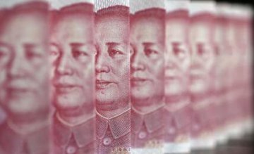 Chinas central bank injects liquidity into market