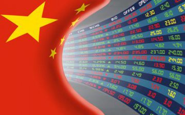 ​234 China A shares to add to MSCI indexes as first step: MSCI