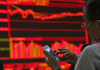 ​Chinese shares dip midday after MSCI announcement