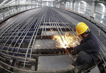 ​Chinas industrial output expands 7 pct in April