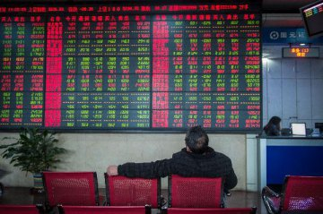 ​Chinese stocks opened lower on Wednesday