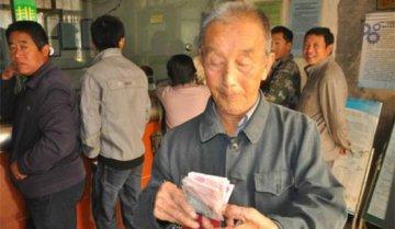 China raises minimum standard of basic pensions