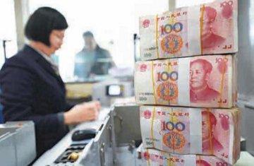 China still has room for RRR cut as MLF sees limitations