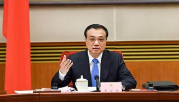​China will further cut red tape to spur foreign investment