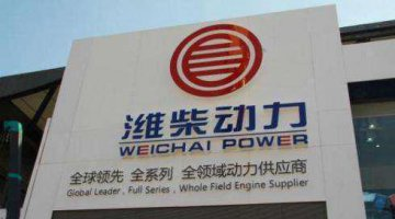 Chinas Weichai to buy 20-pct stake in fuel cell maker Ceres Power