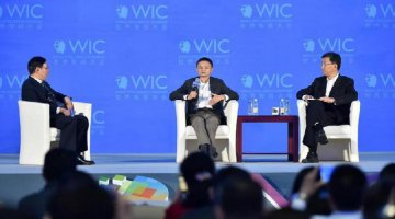 ​World Intelligence Congress gathers discussion on AI
