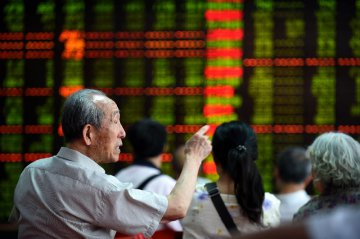 Chinese share close lower Thursday