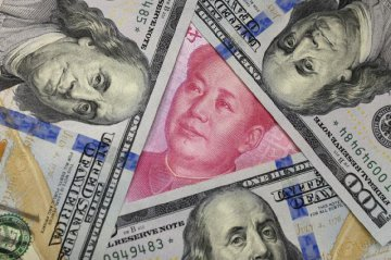 Chinas yuan funds for foreign exchange rise in April
