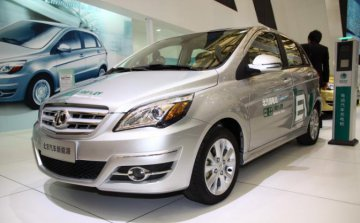 Chinas new energy automakers dealing with subsidy cut