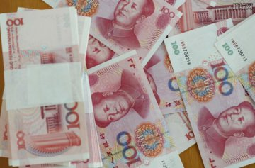 China's yuan funds outstanding for foreign exchange rise in April