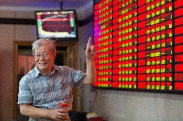 Chinese stocks close higher Friday