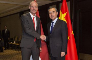 ​China, Netherlands willing to strengthen cooperation on B&R